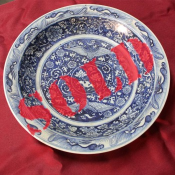 Antique Chinese Porcelain Plate Yuan Dynasty