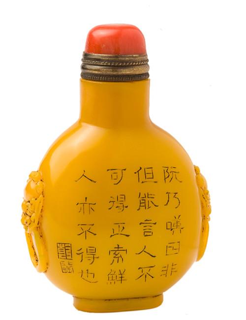 Qianlong snuff bottle