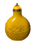 Qing Dynasty yellow glass Glass
