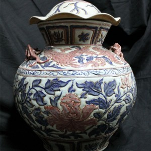 Chinese Antiques - Early Qing Dynasty Porcelain Vase
