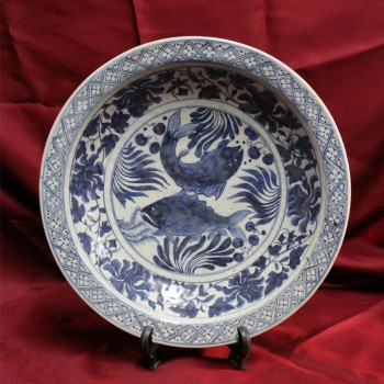 Rare Antique Chinese Porcelain Plate Early Ming Dynasty