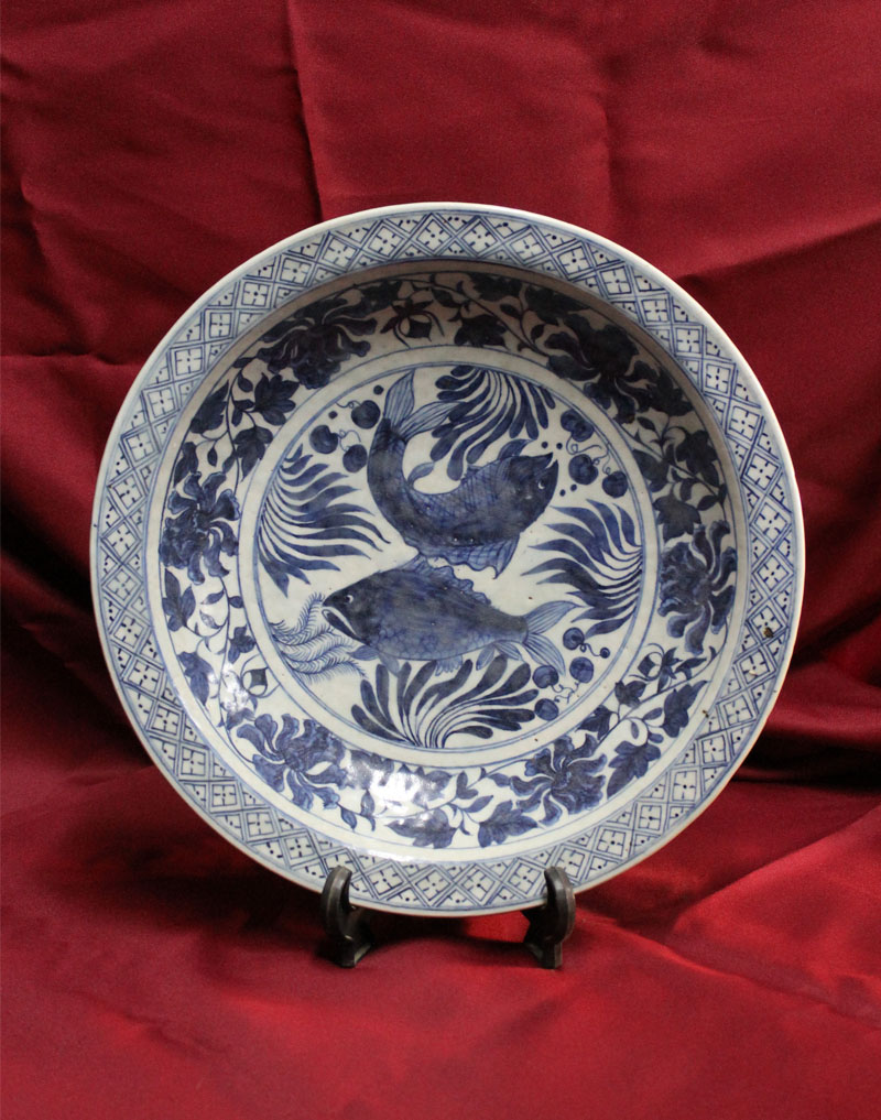 Chinese Porcelain Plates : Antique chinese porcelain charger plate ming dynasty