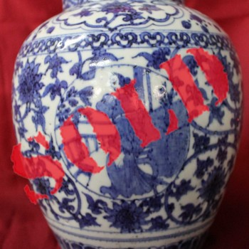 Antique Chinese Porcelain Ming Dynasty Vase  jiajing mark