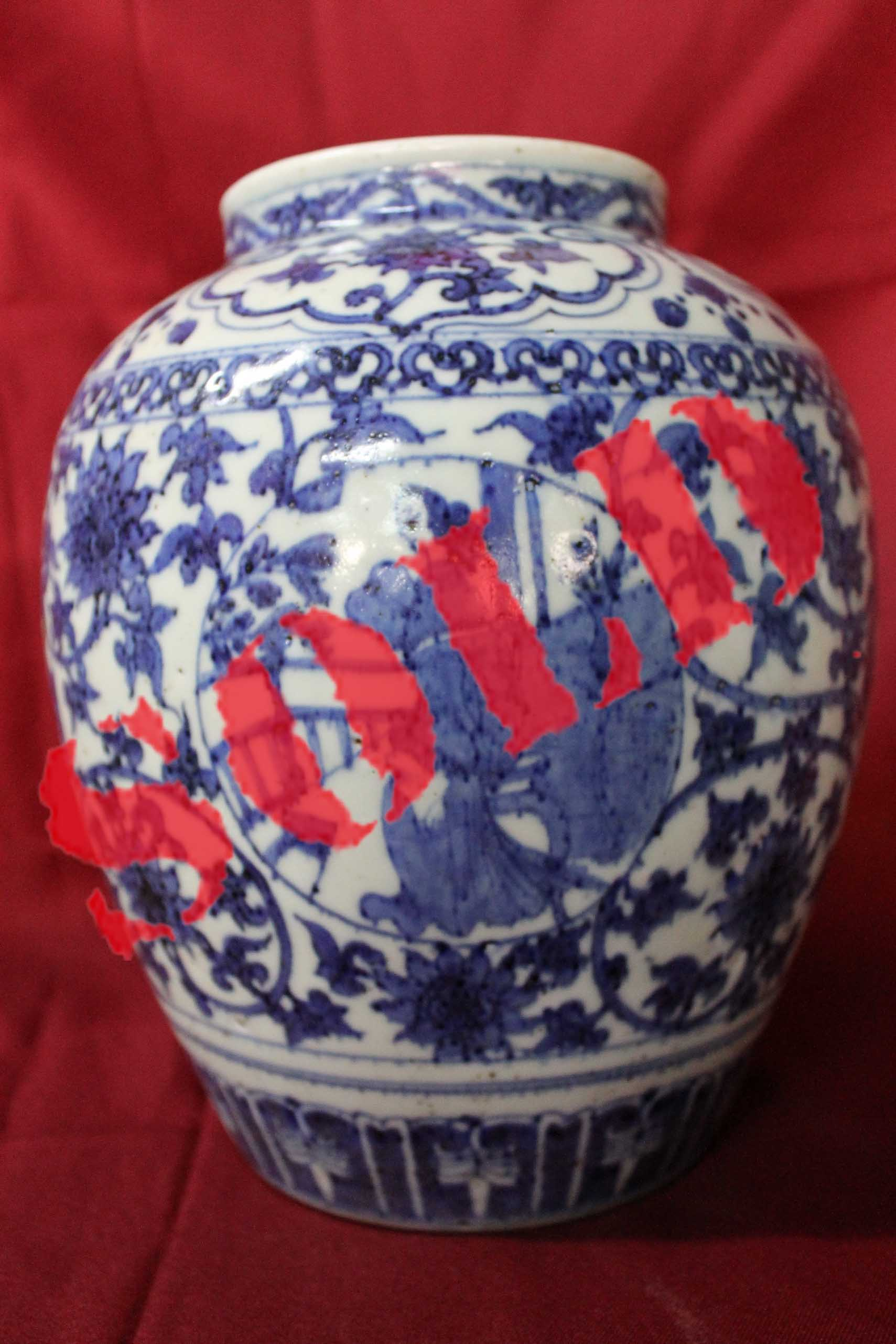 Chinese Antique Porcelain Vase Jiajing