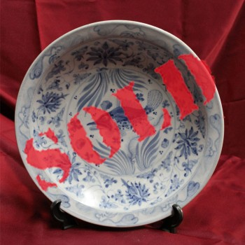 Antique Chinese Porcelain Plate Ming dynasty