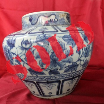 Antique Chinese Yuan Dynasty Vase