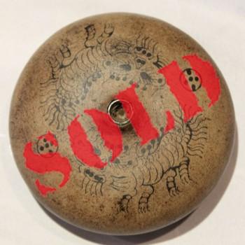 Antique Chinese opium bowl P#12