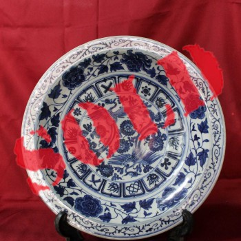 Antique Chinese porcelain Ming dynasty charger plate