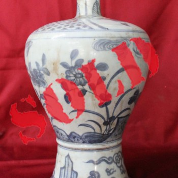 Early Ming dynasty vase