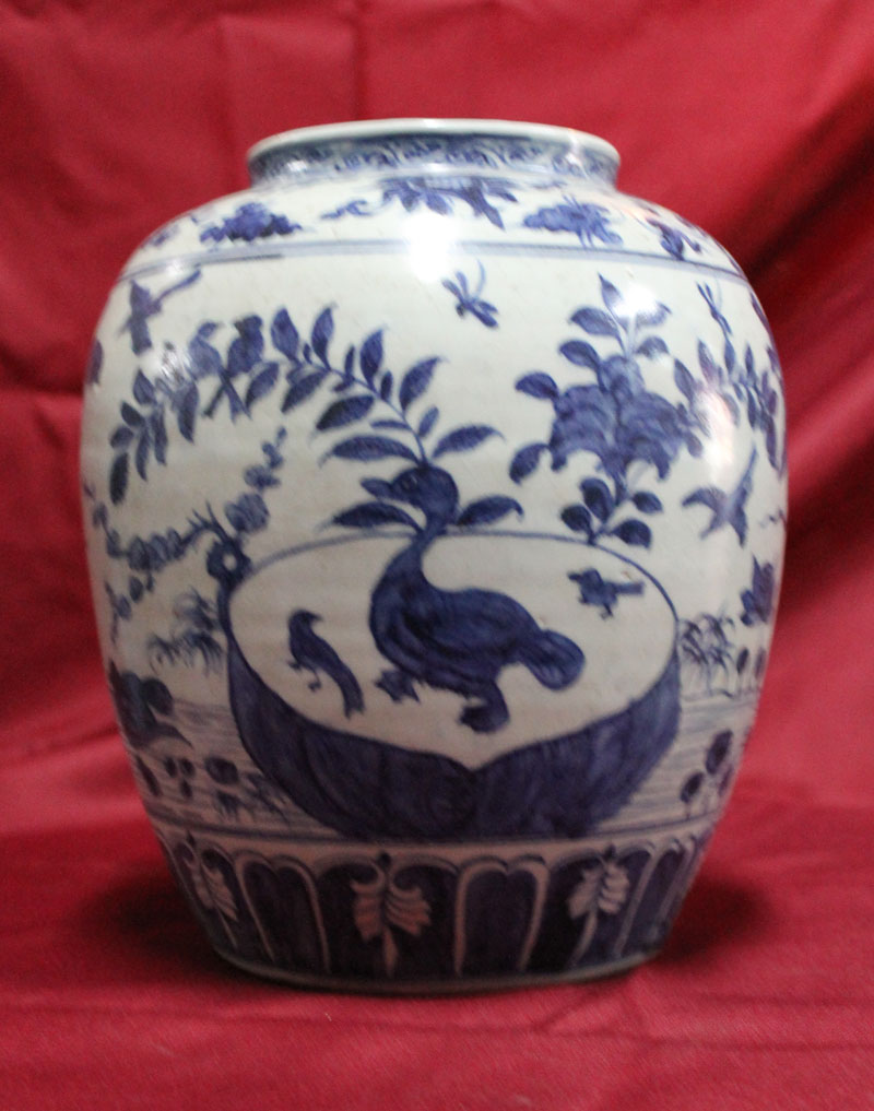 Middle Ming Dynasty Porcelain Vase