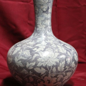 Chinese Antique Porcelaim Ming dynasty vase