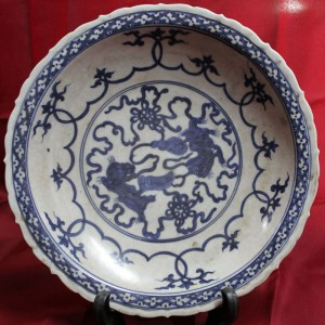 Antique Chinese Ming Dynasty Porcelain Plate
