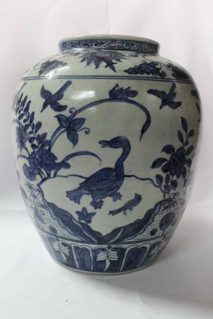 Chinese Porcelain Antique Middle Ming Dynasty Vase China Real Rare
