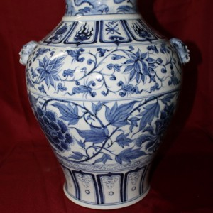 Antique Chinese Porcelain Vase Early Ming dynasty