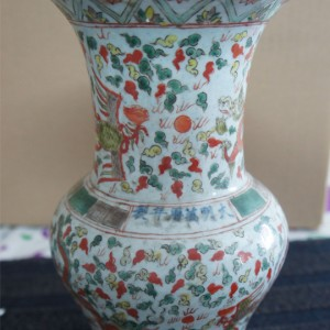 Wanli 5 Color Vase
