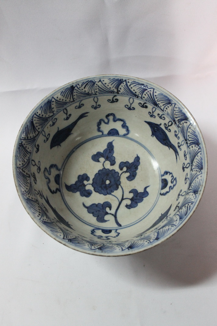 Antique Chinese Porcelain Bowl From The