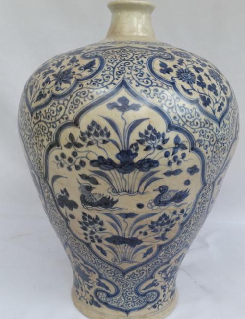 Ming Vase 040