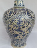 blue and white Ming Vase