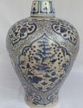 blue and white Ming Vase