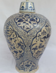 ming vase antique