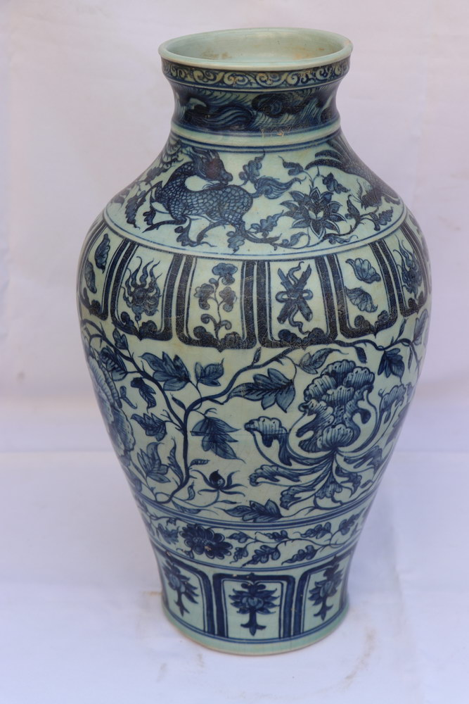 Early Ming Dynasty Blue And White Antique Chinese Porcelain Vase